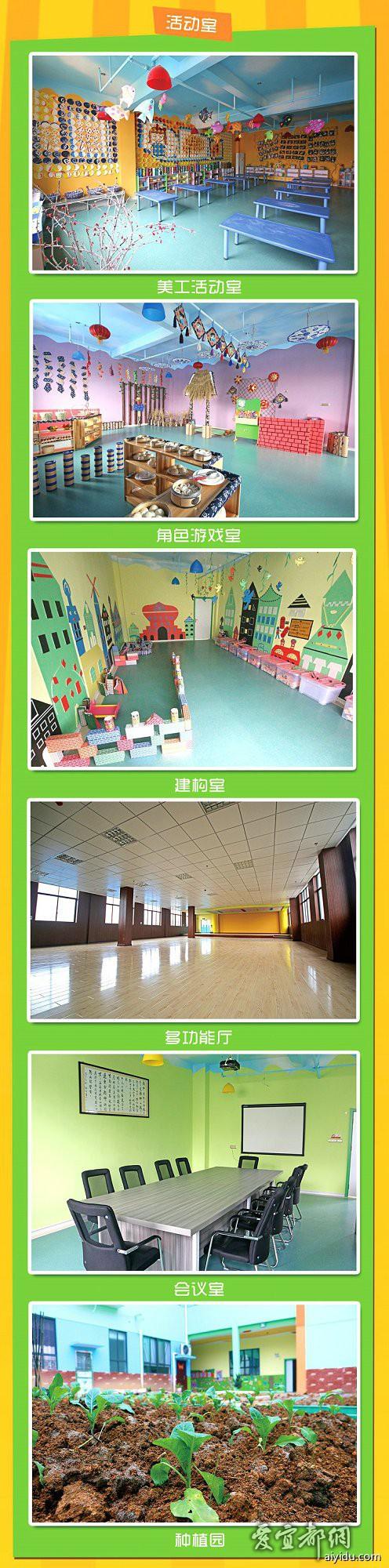 枝城鎮幼兒園2016春季招聘