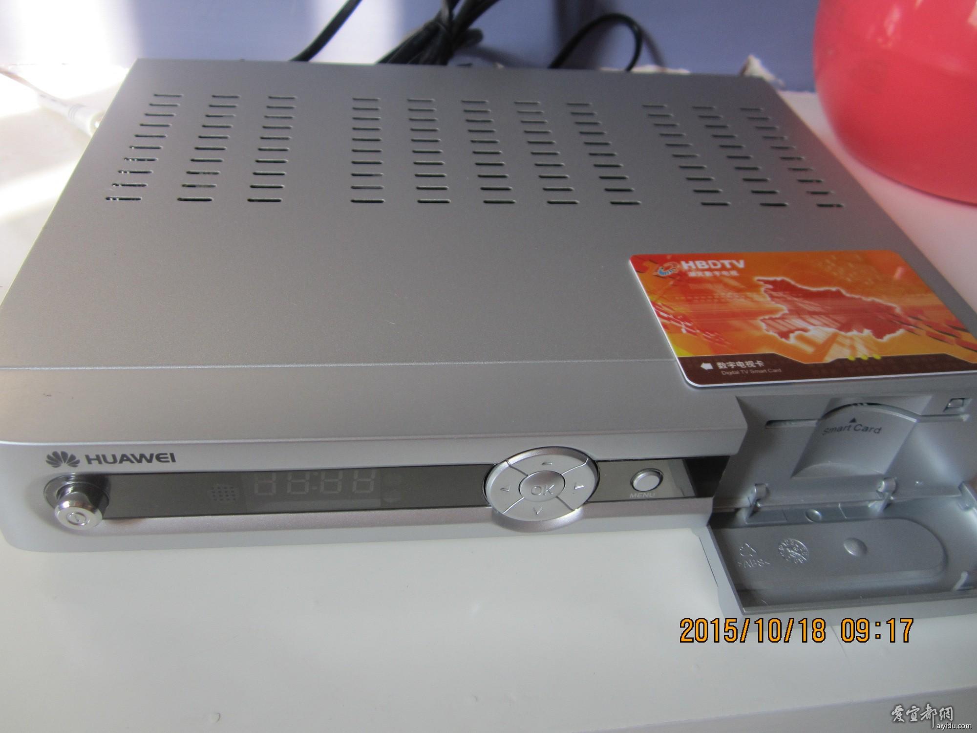 出售宜都广电有线电视机顶盒一个