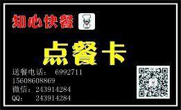 QQ图片20151223140715.jpg