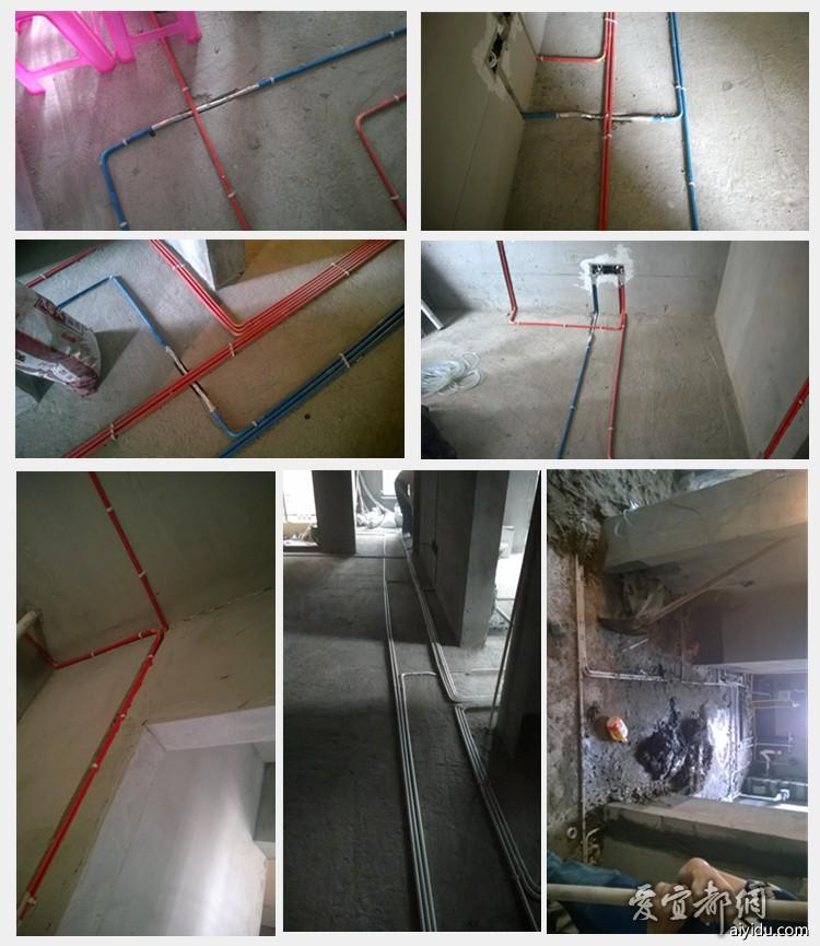 房屋装修重中之重之水电改造 房产家居