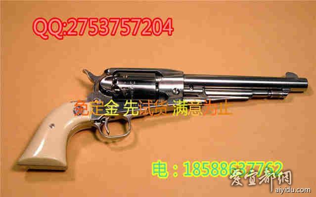 双管短柄霰弹枪五连发结构图