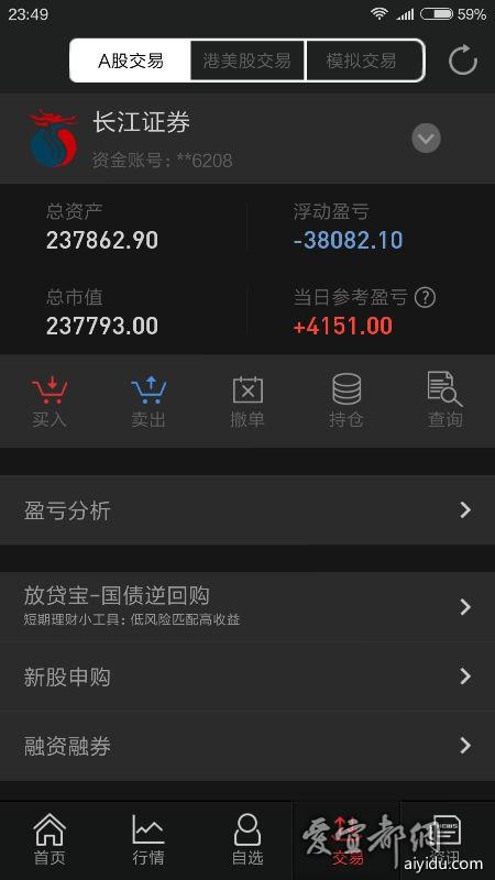 Screenshot_2016-08-05-23-49-05_com.hexin.plat.android.png