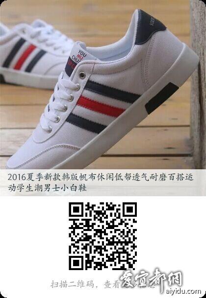 QQ图片20160810165231.jpg