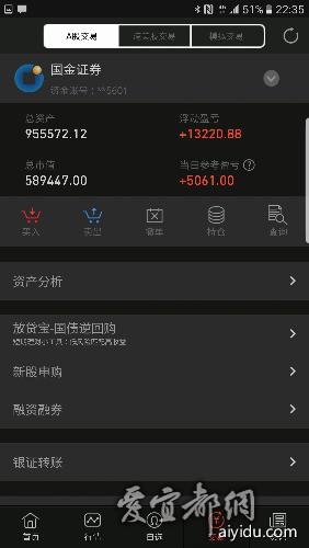 Screenshot_20160910-223528.jpg