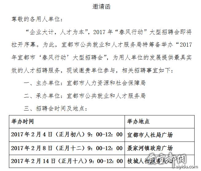 QQ截图20170111113606.png