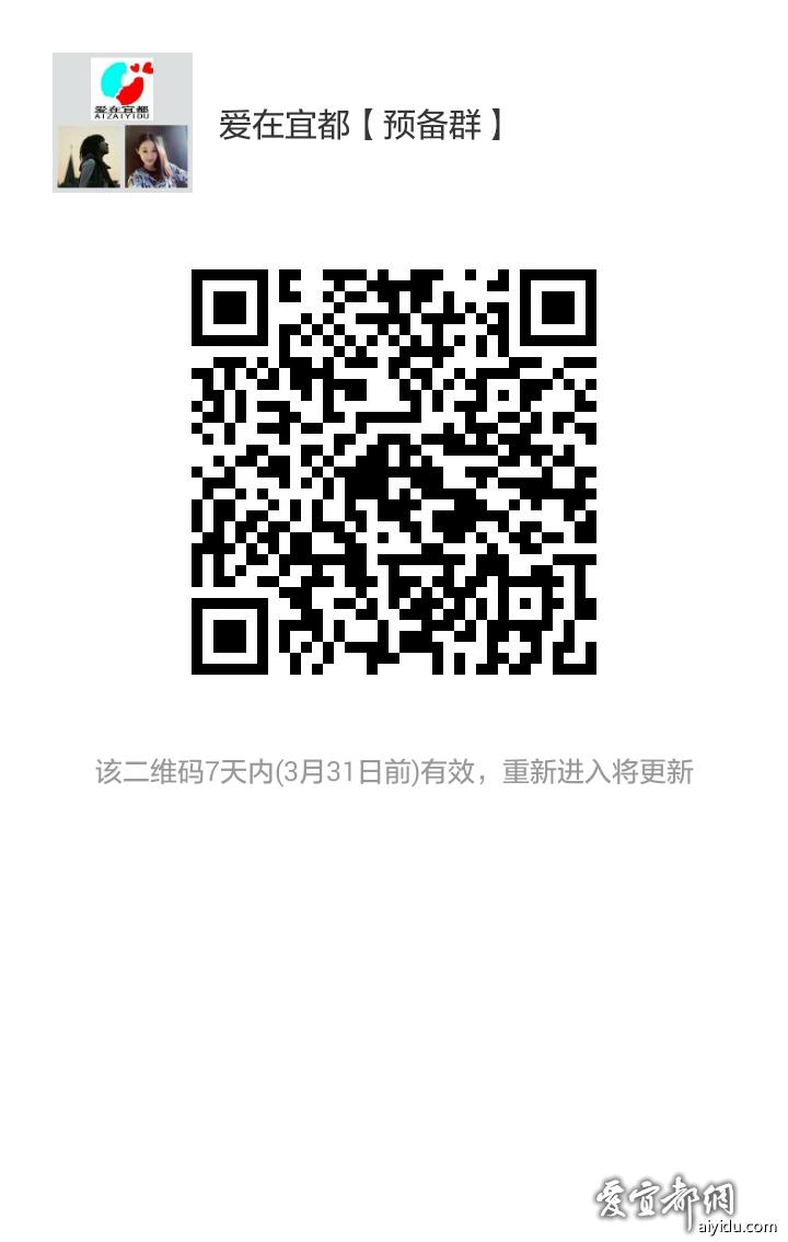 微信图片_20170324102728.png