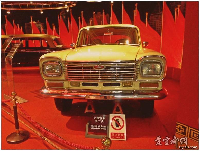 汽车博物馆 (7).jpg