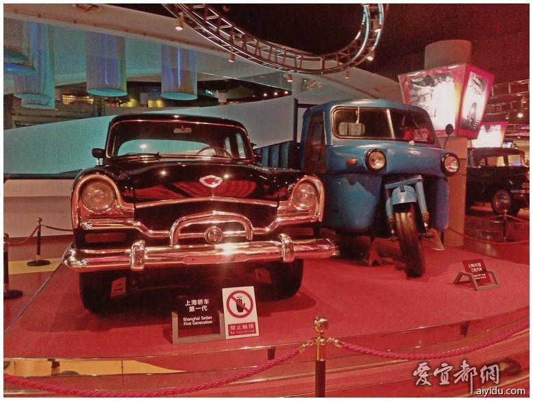 汽车博物馆 (8).jpg