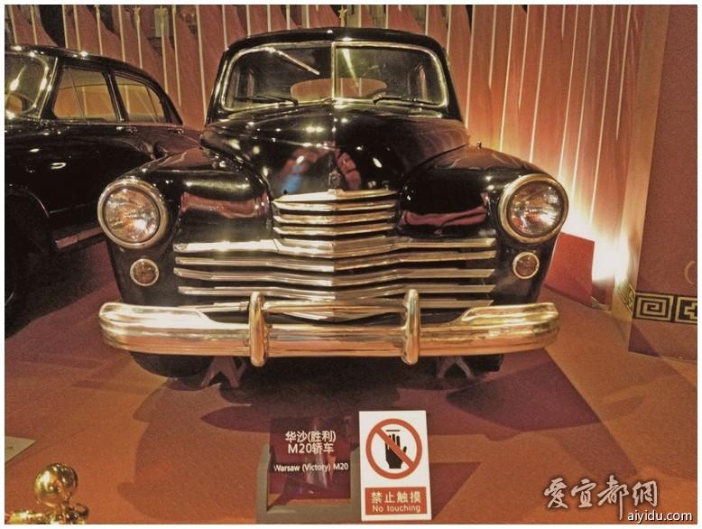 汽车博物馆 (10).jpg