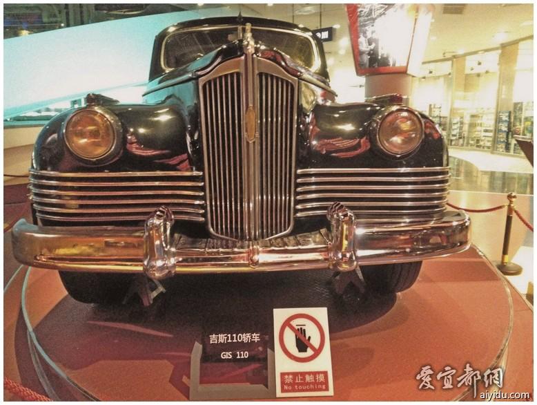 汽车博物馆 (11).jpg