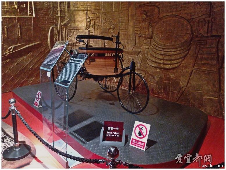 汽车博物馆 (35).jpg