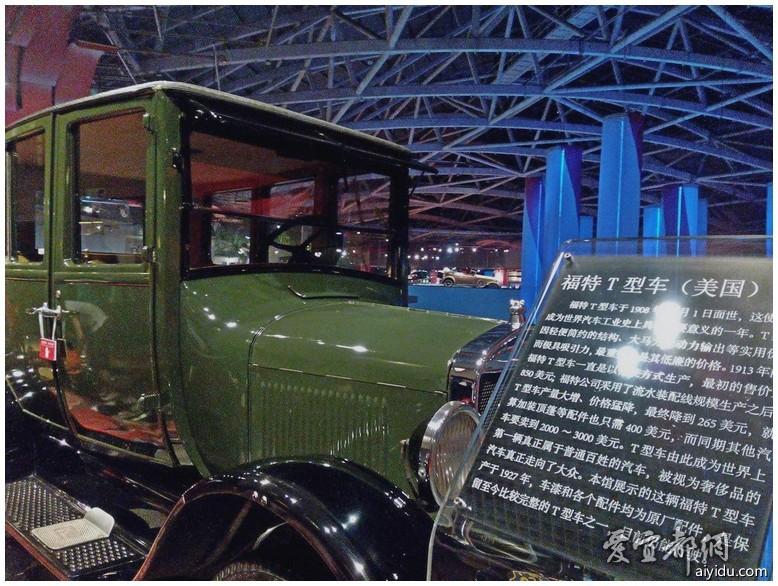 汽车博物馆 (37).jpg