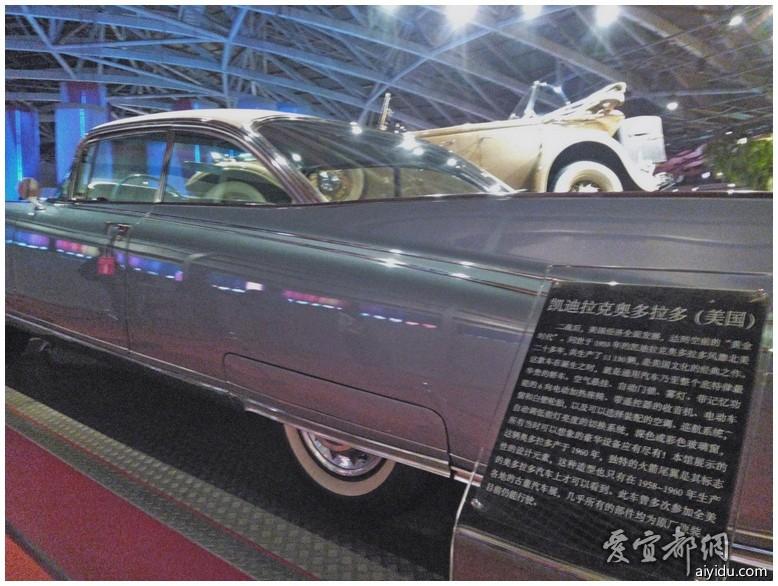 汽车博物馆 (44).jpg