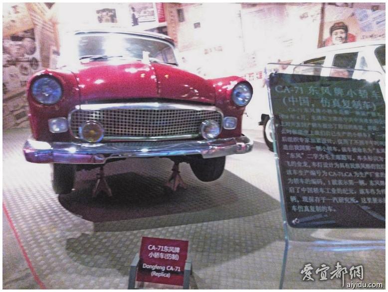 汽车博物馆 (45).jpg