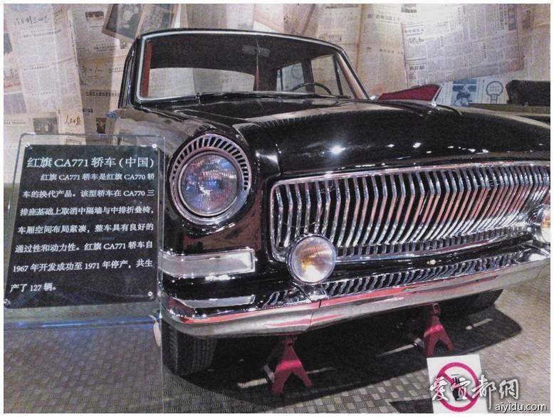 汽车博物馆 (47).jpg
