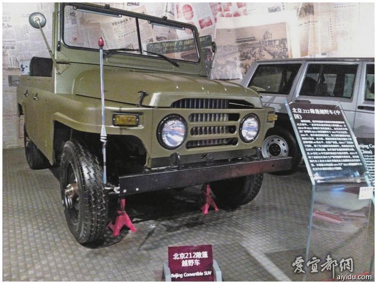 汽车博物馆 (48).jpg