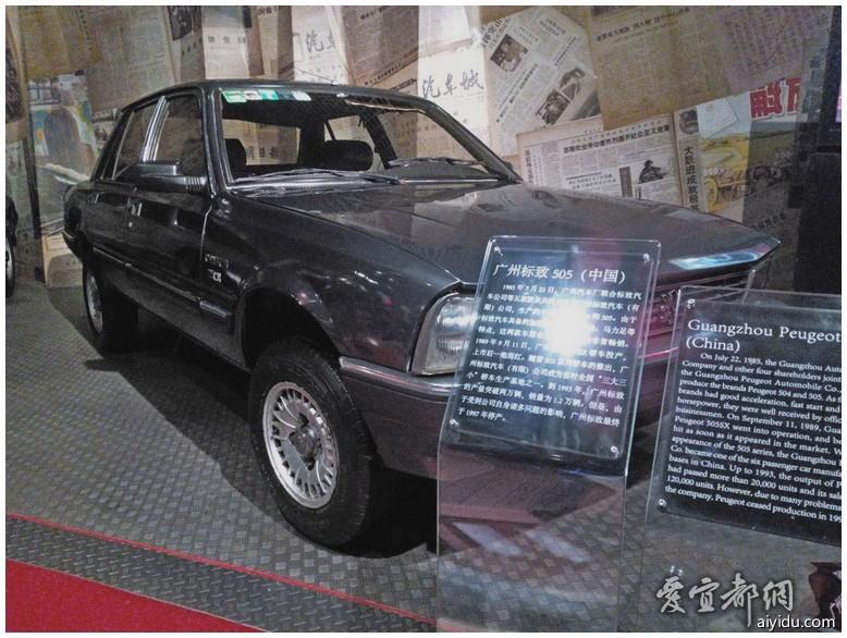 汽车博物馆 (50).jpg