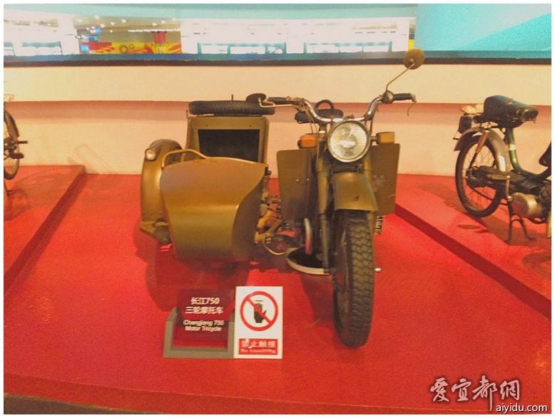 汽车博物馆 (52).jpg