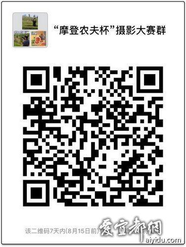 QQ图片20170808092150.jpg