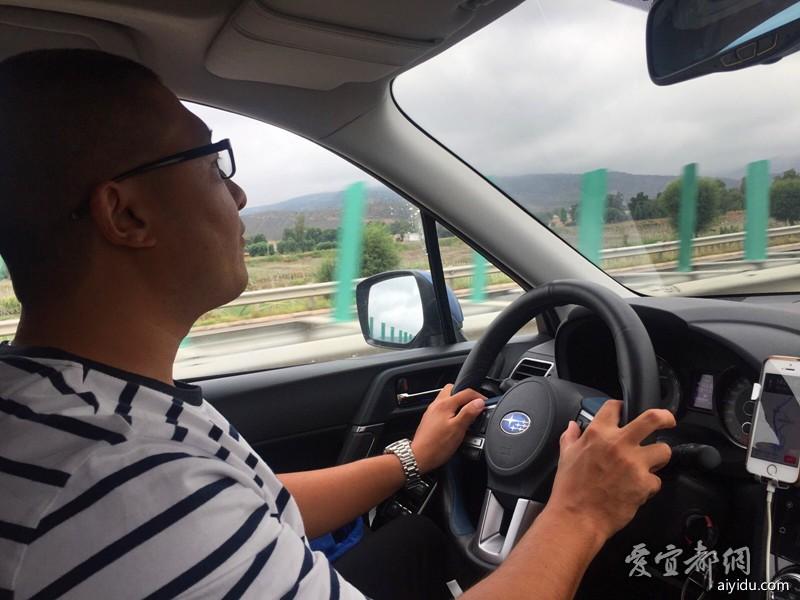 单人驾驶一定要调整好自己的精神状态