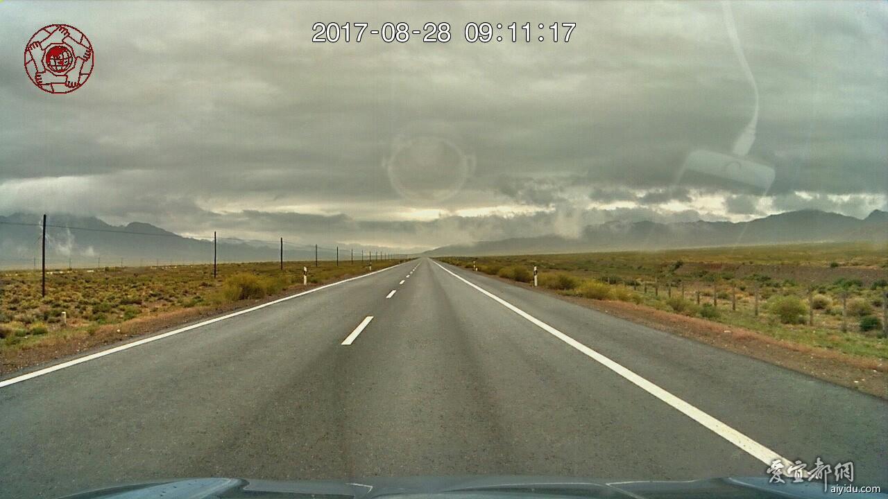 行车记录仪的截图