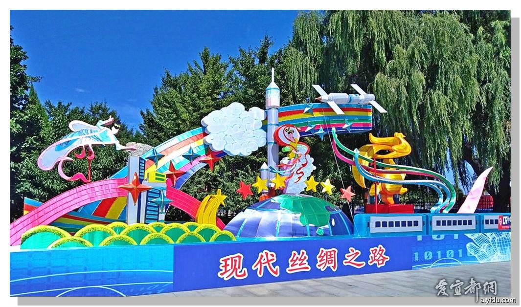 北京怀柔雁栖湖 (3).jpg