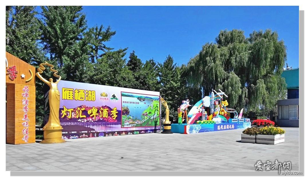 北京怀柔雁栖湖 (6).jpg