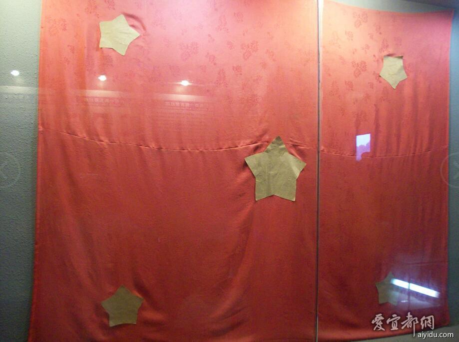 这就是江姐在狱中的红旗