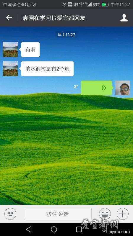 Screenshot_20171203-112744.png