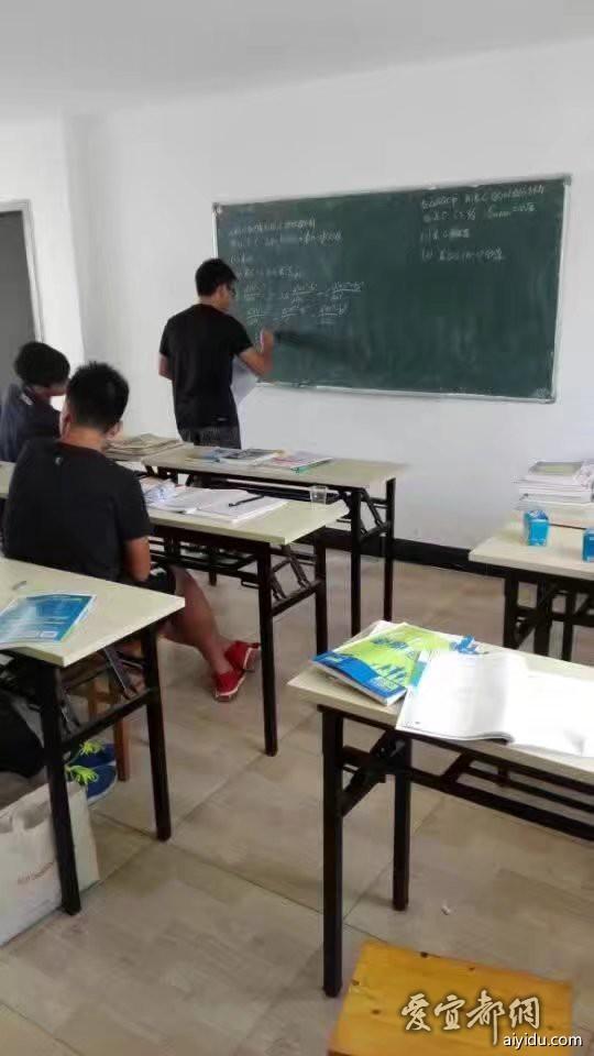 学生上台做题