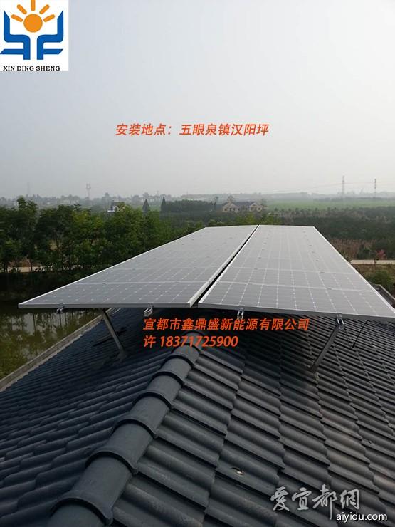 宜都鑫鼎盛新能源 (2)IMG_1002.jpg