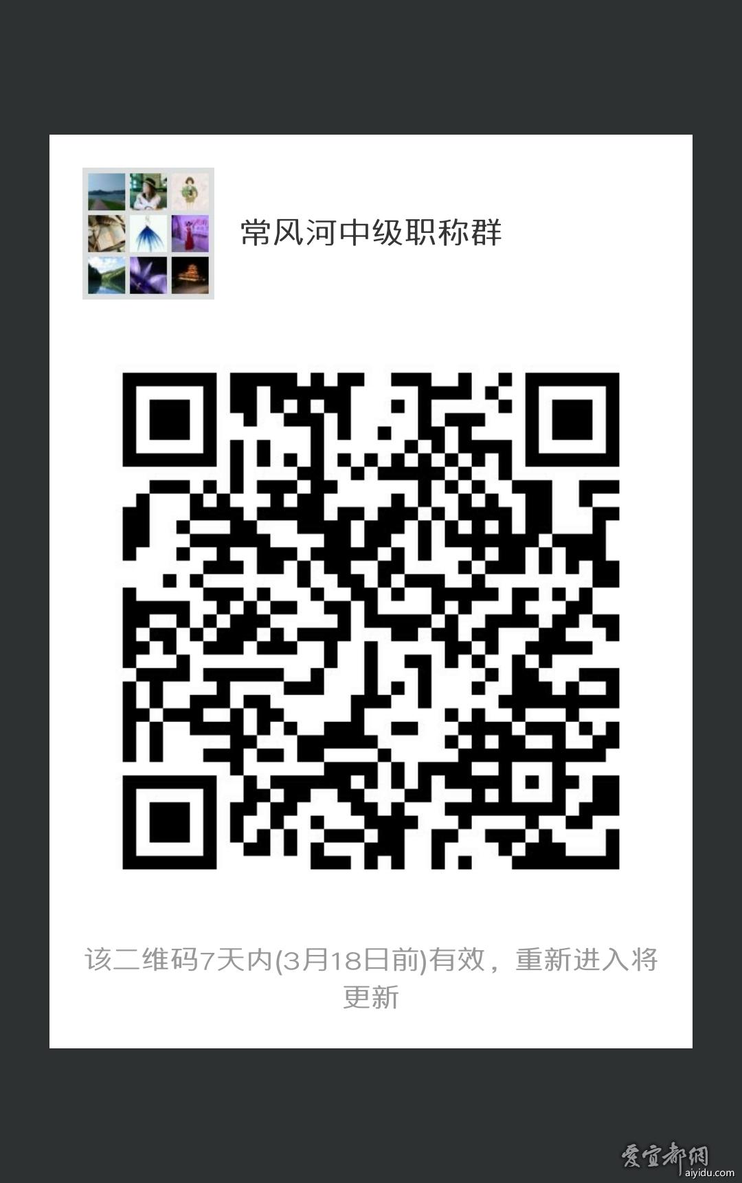 微信图片_20180311181222.png