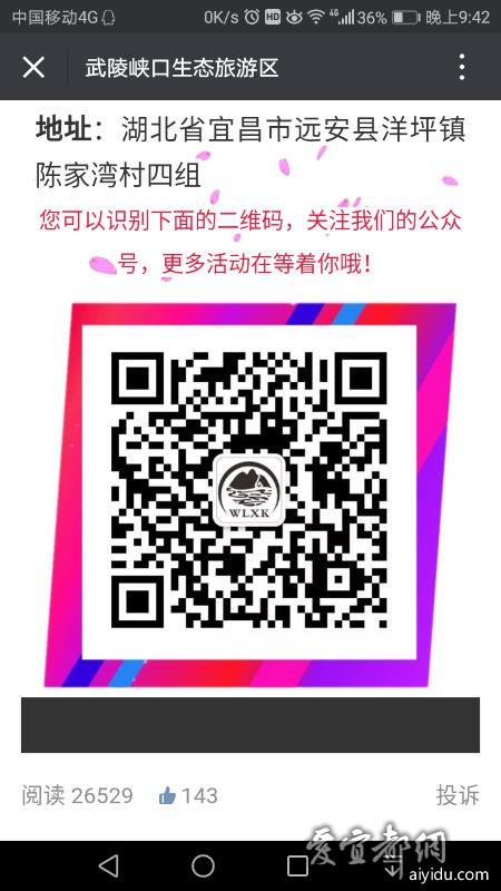 Screenshot_20180330-214206.png