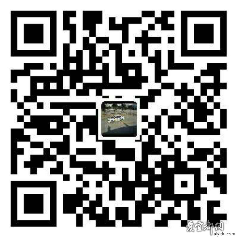 微信图片_20180413171037.jpg