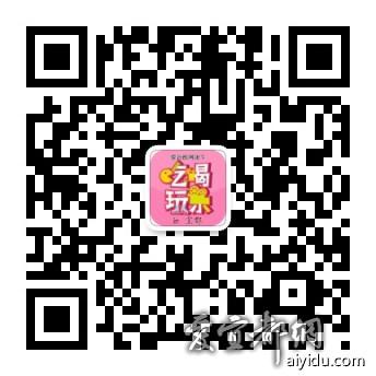 qrcode_for_gh_90cb8089607f_344.jpg