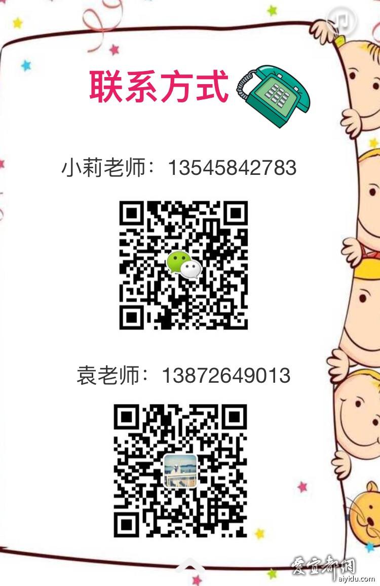 213756FF-A3D3-481C-A9A6-9A5A96B31928.jpeg