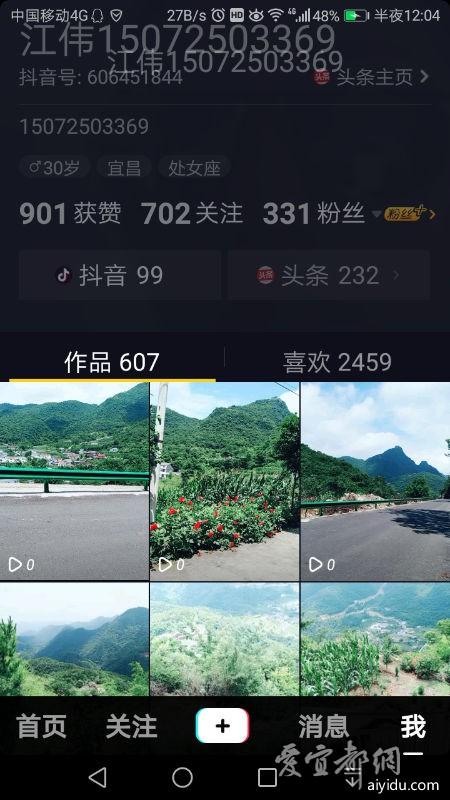 Screenshot_20180625-000436.png