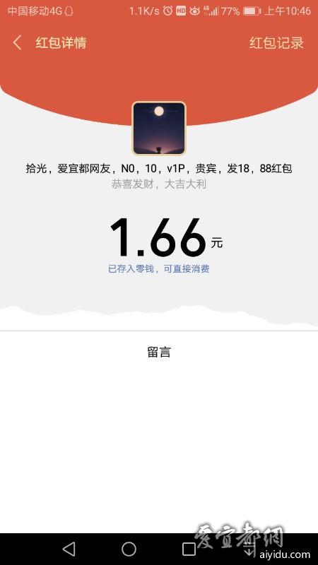Screenshot_20180629-104658.png