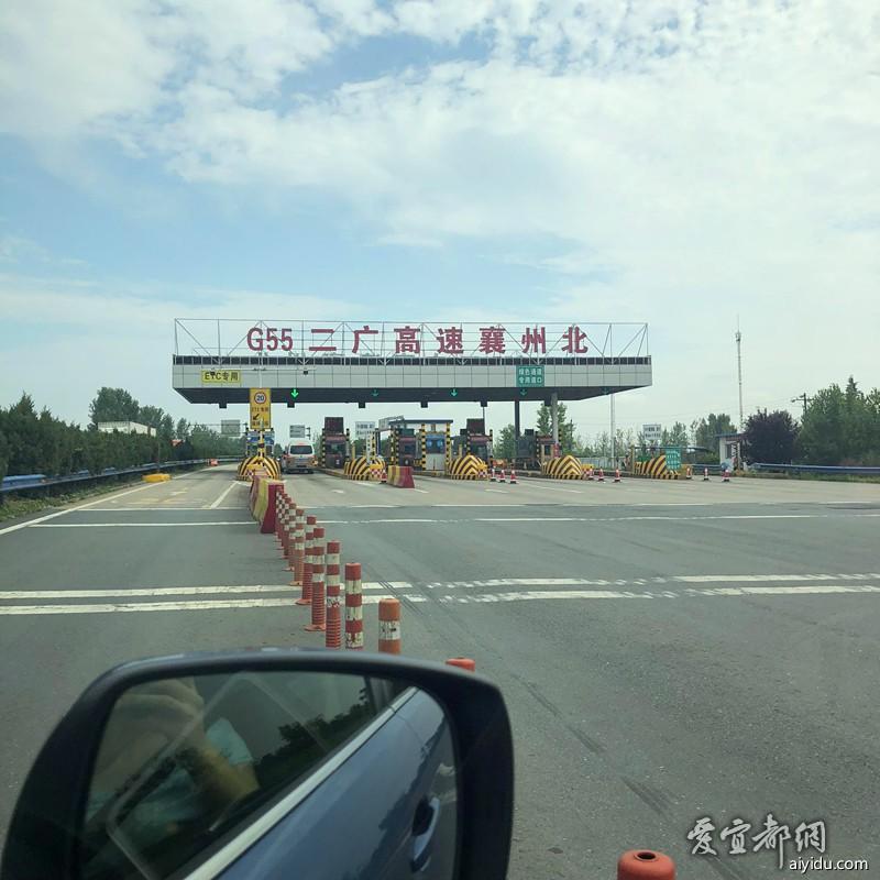 进入河南省