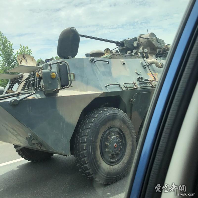 轮式步兵战车