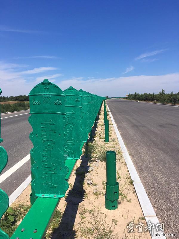护栏都是蒙古包