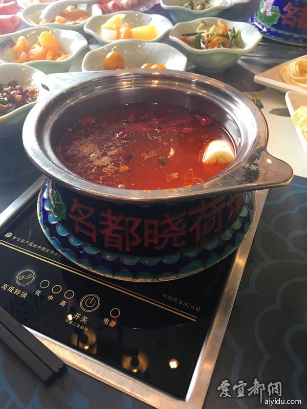 午餐的涮锅