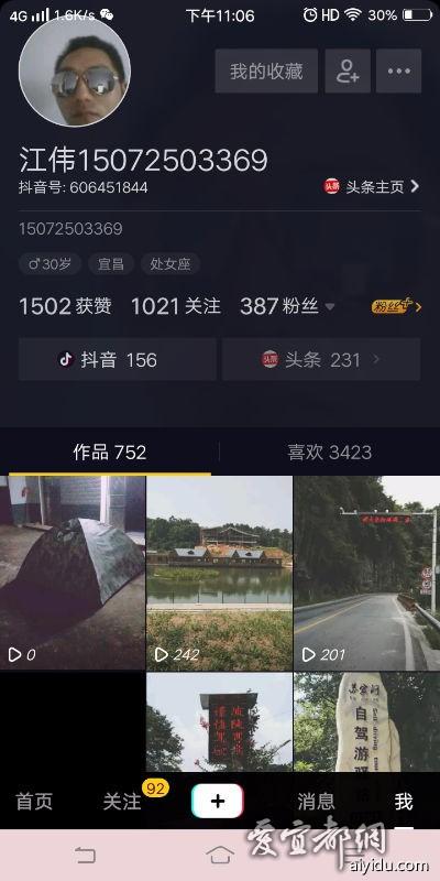 Screenshot_20180724_230659.jpg