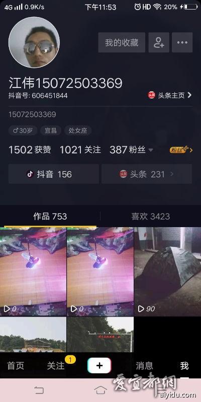 Screenshot_20180724_235355.jpg