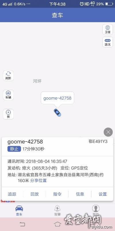 Screenshot_20180804_163839.jpg