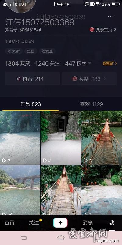 Screenshot_20180812_091819.jpg