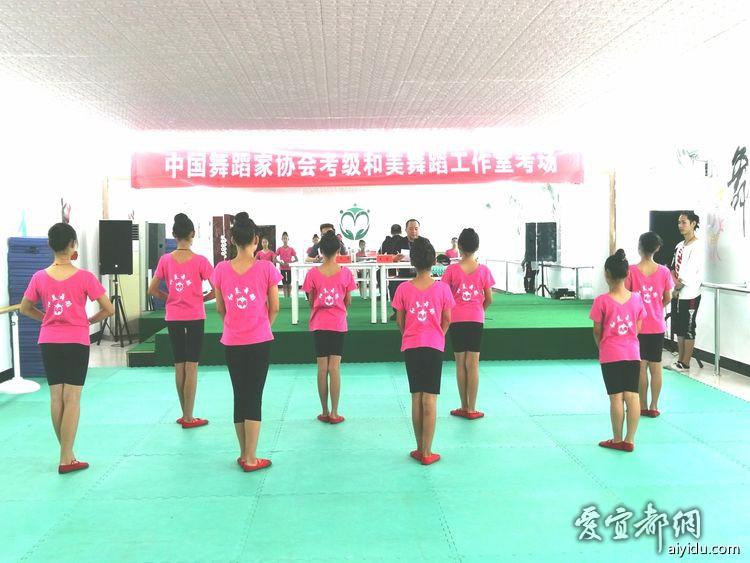 舞蹈5.jpg