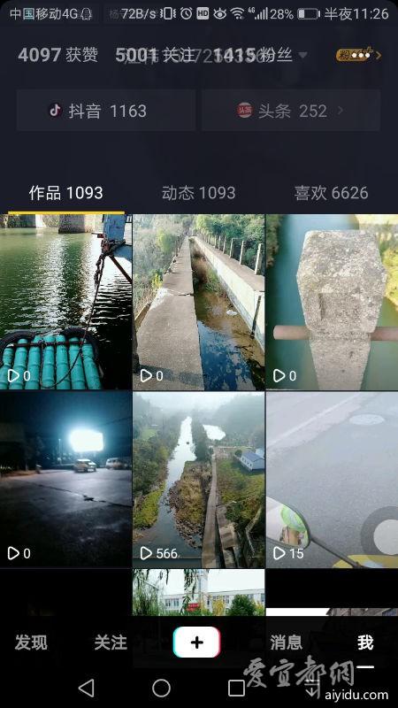 Screenshot_20181125-232622.png
