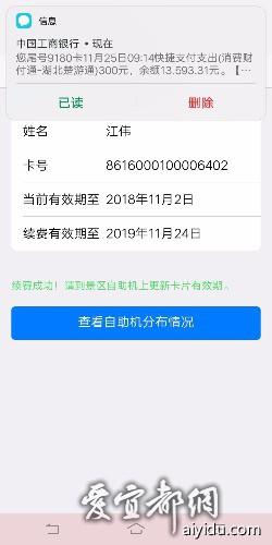 Screenshot_20181125_091443.jpg