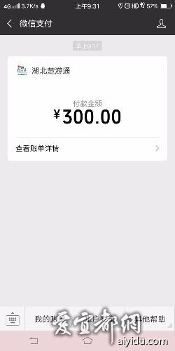 Screenshot_20181125_093112.jpg